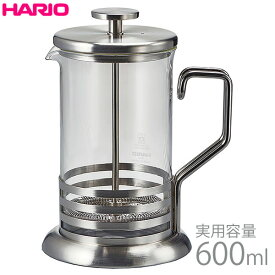 HARIO ハリオール・ブライト THJ-4-HSV 600ml 4人用 コーヒープレス&ティープレス