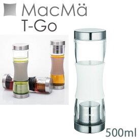 送料無料 マックマー ツインキャップボトル ティーフリーUSモデル T-Go ティーゴー 500ml クリアホワイト AA0120
