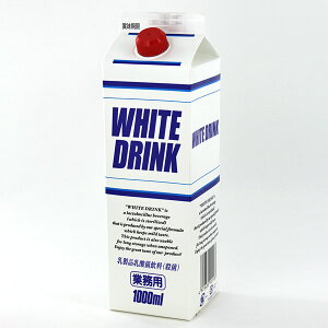 GS 乳飲料 ホワイトドリンク 1L 業務用