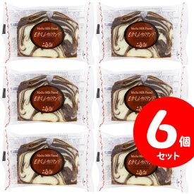 香月堂 モカミルクパウンドケーキ (6個セット) 【賞味期限15日以上のものをお届けします】