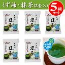 トーノー くず湯 抹茶(2袋)植物性乳酸菌入×5個