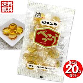 【送料無料】ロマンス製菓 べっこう飴 130g ×【20袋】セット商品