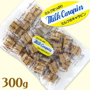 日邦製菓 キャラピン (ソフトキャラメル)300g