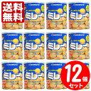 【送料無料】 野村煎豆 保存用 まじめなおかし ミレービスケット 200g×12缶 【セット販売】