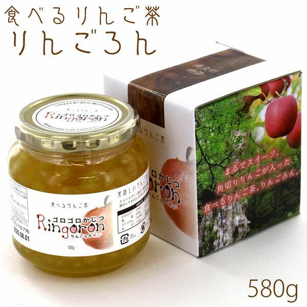 香味りんご茶 りんごろん 580g