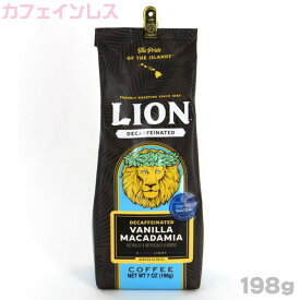 ライオンコーヒー デカフェ バニラマカダミア (198g)