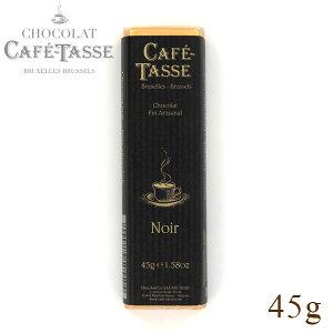Cafe-tasse カフェタッセ ビターチョコレート 45g