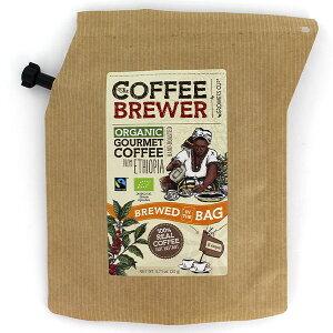 COFFEE BREWER グロワーズカップ エチオピア・シダモ2 GR-0550 (1P・2cup)20g