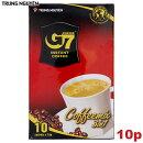 G7ベトナム式インスタントコーヒー