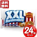 【取寄品/日付指定不可】 送料無料 アンディ XXLマシュマロ (12P)×24袋