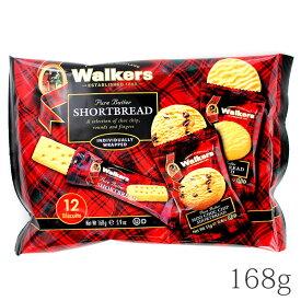 ウォーカー ショートブレッド アソートパック 168g 個包装3種 #1853MS