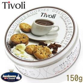 冬季限定 Tivoli ヨーロピアン ミルク&ダーク チョコクッキー缶 150g