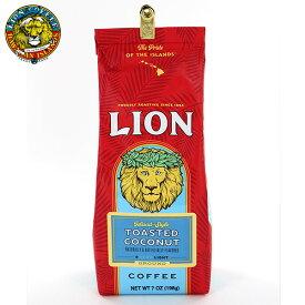 ライオンコーヒー トースティッドココナッツ(198g)
