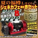 ◆【送料無料】 夏の福樽 ジェネカフェ限定赤セット(生豆8kg+Lサイズ樽(金帯)付)■
