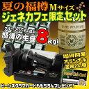 ◆【送料無料】 夏の福樽 ジェネカフェ台数限定黒セット(生豆8kg+Mサイズ樽(金帯)付)■