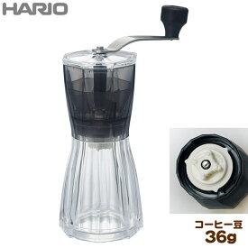 ハリオ コーヒーミル オクト MOC-3-TB セラミックミル