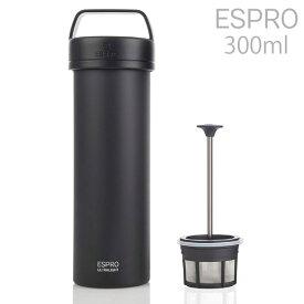 ESPRO PRESS エスプロ プレス ウルトラライト ブラック 473ml 取寄品/日付指定不可