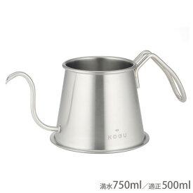 珈琲考具 ツードリップポット PRO 2杯用 500ml