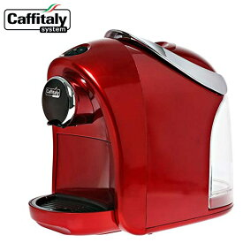 Caffitaly S12 レッド カフィタリー カプセル式 コーヒーメーカー 家庭用
