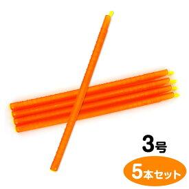 エニーロック 3号 対応幅190mm オレンジ 【5本セット】