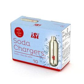 ツイスパソーダ 炭酸カートリッジ (10個セット) SODAA-CH10