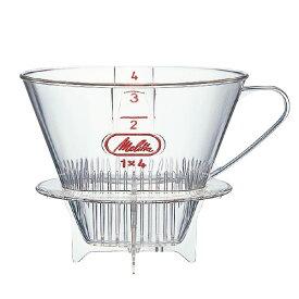 メリタ コーヒーフィルターSF-M 1X4