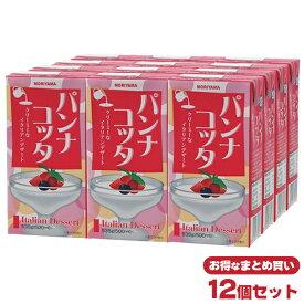 守山パンナコッタ (500mlx12個) 【賞味期限残25日以上をお届けします】 送料無料
