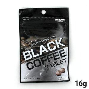 ビンズ ブラックコーヒータブレット 16g