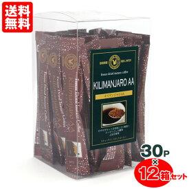 【セット割引】 珈琲問屋 スティック インスタントコーヒー キリマンジャロ 30本入×12個 送料無料