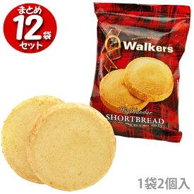ウォーカー #176XJD ハイランド ショートブレッド (12袋) 【セット割引】