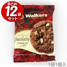 ウォーカー エクストリームリー チョコレーティー 40g×12個セット