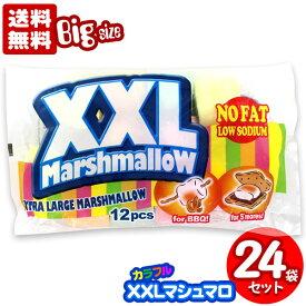 送料無料 アンディ XXLカラフルマシュマロ (12P)×24袋