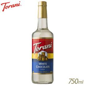 トラーニ フレーバーシロップ ホワイトチョコレート 750ml 瓶