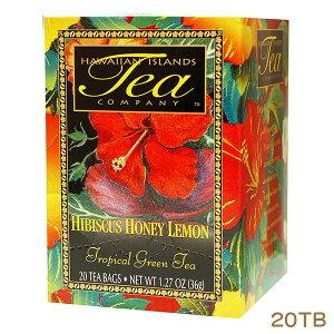 ハワイ アイランド ティー カンパニー ハイビスカス ハニー・レモン 20TB 緑茶 ブレンドハーブティー