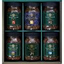 12月末まで割引 コーヒーギフト 瓶入りインスタントコーヒー 6瓶 FD-86N お歳暮 お年賀 贈答品 プレゼント ラッピング無料 のし無料 メッセージカード無料