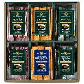 早割 11月末まで スティック インスタント コーヒーギフト 6箱 SC-78N お歳暮 お年賀 贈答品 プレゼント ラッピング無料 のし無料 メッセージカード無料