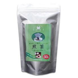 珈琲問屋 オリジナル三角ティーバッグ 煎茶 (2g×50袋)