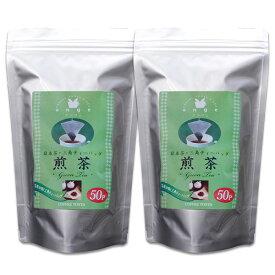 珈琲問屋 オリジナル三角ティーバッグ 煎茶 (2g×50袋) ×2パック 【セット割引】