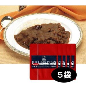 ミヤジマ 業務用カレーソース ビーフカレーインド風 マイルドタイプ・5袋セット