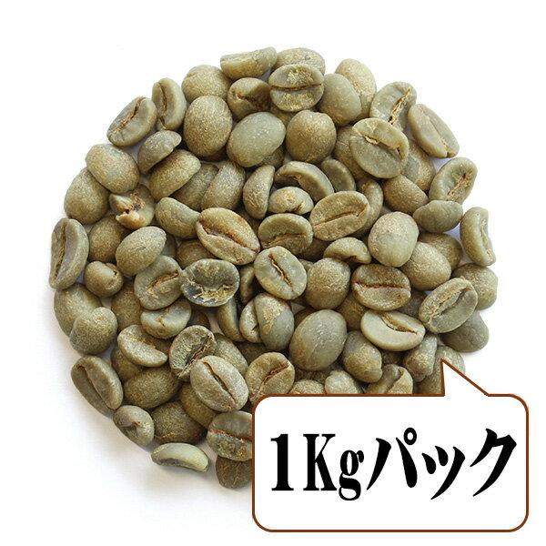 【生豆限定】 ブラジル フルッタ メルカダオ ナチュラル (生豆1kgパック)