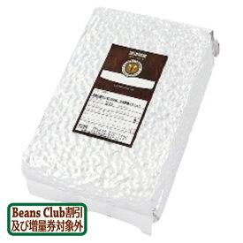 【生豆限定】 ベトナムアラビカ バレルエイジド (真空1kgパック)