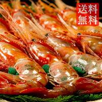 ボタンエビ【送料無料】えびぼたんえびメス1kg(500g×2パック)牡丹えびエビ海老牡丹蝦蝦刺身刺身用えび在宅母の日父の日