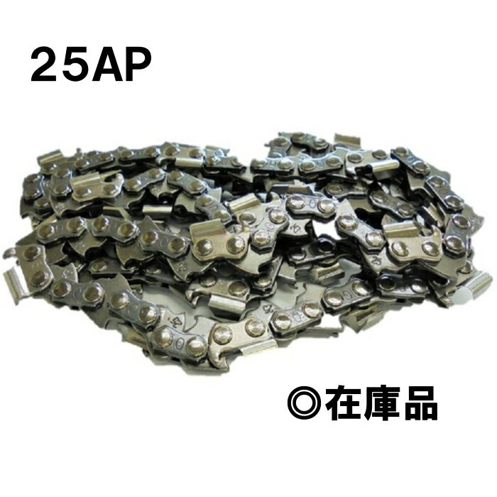 送料無料 オレゴン製 25AP60E 25AP060E 3本セット チェンソー 替刃 刃 チェーン