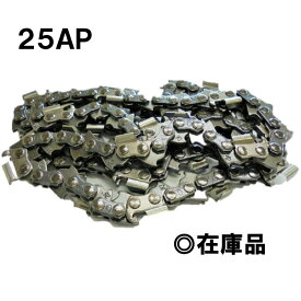 25AP52E 25AP052E 替刃 オレゴン チェンソー ソーチェーン OREGON 替え刃 刃 チェーンソー ループチェーン oregon