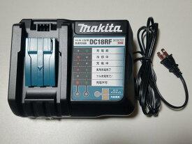 マキタ[makita]14.4V/18V メロディ付急速充電器 DC18RF(USB端子付)