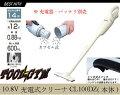マキタ[makita]10.8VクリーナCL100DZ(本体)