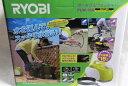 リョービ[RYOBI] ポータブルウォッシャー PLW-150