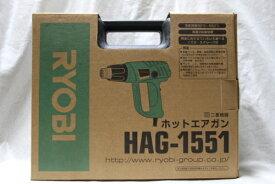 リョービ[RYOBI] ホットエアガン HAG-1551