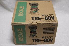 リョービ[RYOBI] 電子トリマ TRE-60V