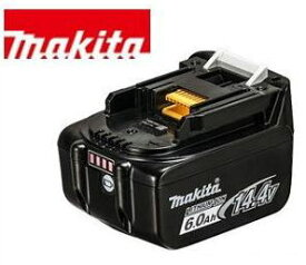マキタ バッテリ18V 6.0Ah BL1860B A-60464